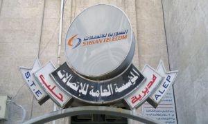 السورية للاتصالات تنفي تقديم خدمات الهاتف والإنترنت في حلب