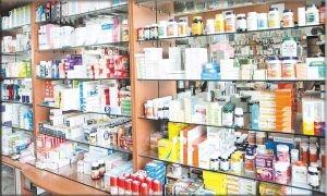 نقابة الصيادلة تنفى عدم صرف الوصفات الدوائية للمتعاقدين مع التأمين الصحي