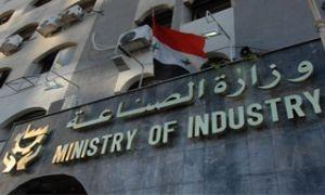 سورية وجنوب إفريقيا تبحثان سبل تطوير التعاون الصناعي بين البلدين