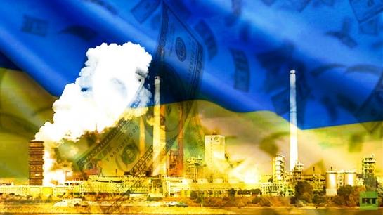 أوكرانيا تبيع بعض أصولها بحسم يصل إلى 60%