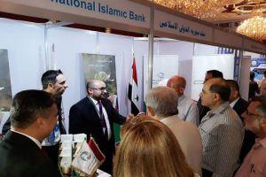 بنك سورية الدولي الإسلامي يشارك في معرض يونكس 2018