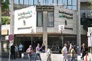 خسائرها بلغت 2.7 مليار ليرة.. السورية للتأمين تشكو عدم قدرتها على تحمل أعباء التأمين الصحي