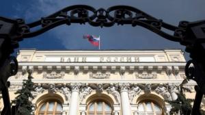 احتياطات روسيا الدولية ترتفع إلى 400 مليار دولار