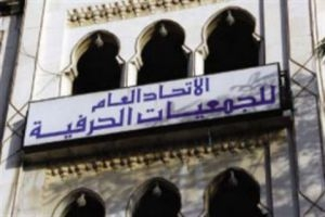جمعية مشتقات الحليب تطالب بتسهيل مرور سيارات الحليب إلى دمشق
