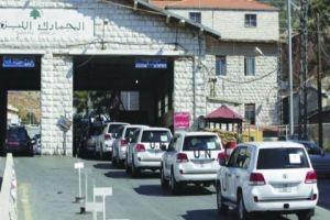 ما الشروط الجديدة لدخول السوريين السريع إلى لبنان؟