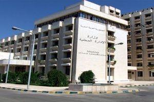 منح 275 مليون ليرة لـ4 محافظات سورية والهدف..مشاريع خدمية