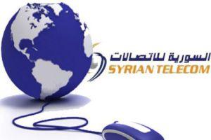 بكر بكر مستشاراً لمجلس إدارة