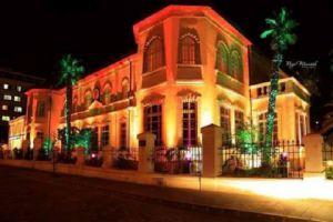 وزارة السياحة تعلن عن مسابقة للتوظيف