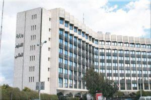 تحديد موعد بدء العام الدراسي في الجامعات السورية