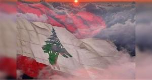 الليرة اللبنانية تتلقى أكبر صفعة في تاريخها