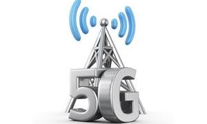 الاتحاد الدولي للاتصالات يحدد سرعة شبكات الجيل الخامس للانترنت 5G