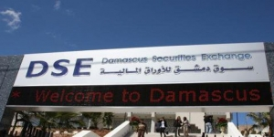 بورصة دمشق اليوم...استمرار انخفاض حجم وقيم التداول