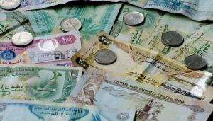 وكالة عالمية تصنيف شركات التأمين الخليجية سيبقى مستقراً