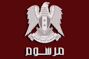 مرسوم رئاسي يوسع الشريحة المستفيدة  من مقاعد المرحلة الجامعية الأولى