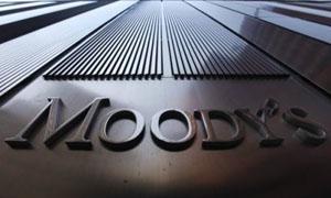 موديز تخفض تصنيفاتها لأحد عشر بنكا أوروبية