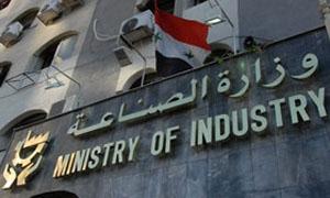 وزارة الصناعة تخفض إعتماداتها الاستثمارية للعام 2013 إلى نحو 2.2 مليار ليرة