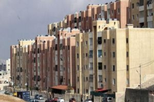 مؤسسة الإسكان تضع شروط جديدة خاصة بالعقارات المستملكة