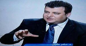 مجلس الأعمال السوري الروسي: جهود لضم سورية إلى الاتحاد الأوراسي