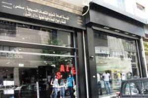 المستهلكون اشتروا بـ617 مليون ليرة من مؤسسة سندس خلال 3 أشهر