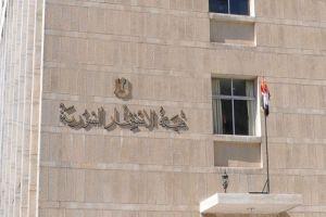 تراجع المشاريع الاستثمارية المرخصة في سورية إلى 43% خلال الأزمة