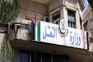 وزارة النقل توحد قاعدة بيانات السيارات والتطبيق يبدأ من ريف دمشق