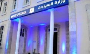 دخول 100 منشأة سياحة الخدمة في حلب..و20 مليار ليرة قروض متعثرة على المنشآت