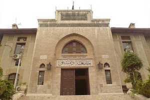 رؤساء أقسام جدد بجامعة دمشق
