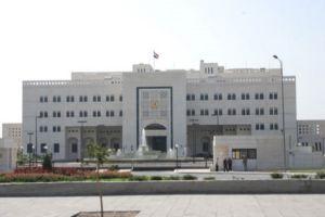 قرارات جديدة للجنة الاقتصادية في رئاسة مجلس الوزراء