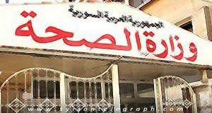 أكثرها بأمراض الجهاز التنفسي..سورية تسجل 85 ألف حالة وفاة خلال 2015