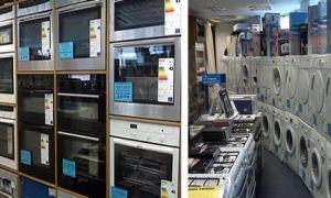 المصرف العقاري يطلق قرض السلع المعمرة للأجهزة الالكترونية والمنزلية