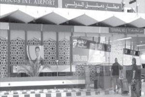 فصل 75 عاملاً من مطار دمشق الدولي بسبب الابتزاز ..!