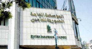 السورية للتأمين تطلق خدمة جديدة لتأمين معدات الطاقة البديلة