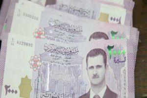 مركزي حمص ينفي إلغاء التعامل بفئة الألفين ليرة