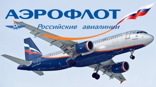 تراجع أسهم شركة ايروفلوت بعد القرار بعدم الطيران في الأجواء الأوكرانية