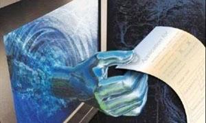 مبادرة الحكومة الإلكترونية بانتظار الحسم
