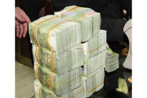 اختلاس في مصرف عام وتمويل إرهاب من الخارج عن طريق شركة صرافة!
