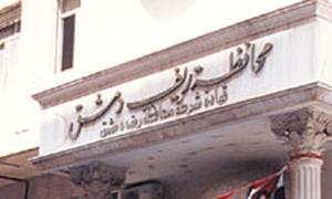 محافظ ريف دمشق يوافق على مشاريع خدمية بقيمة 125 مليون ليرة