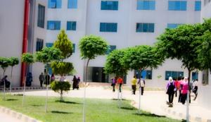 تمديد التقدم لمفاضلة منح الجامعات الخاصة