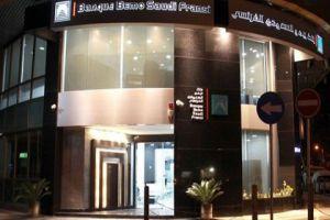 أرباح البنوك اللبنانية في سورية تتراجع