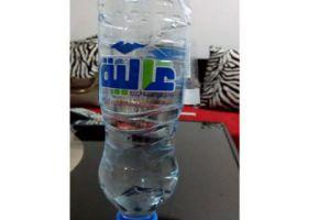 عبوات مياه لبنانية مهربة في أسواقنا!!