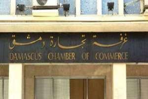 الرسوم المالية في ندوة لغرفة تجارة دمشق اليوم الأربعاء