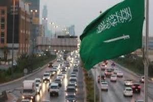 S&P تتوقع انكماش الاقتصاد السعودي