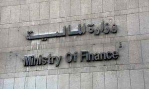 وزارة المالية تصدر تعميماً لتنظيم القبض والدفع والإيداع