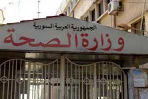 الصحة: لم يتم تسجيل أي إصابة بفيروس كورونا في سورية