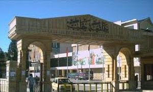جامعة حلب تمدد مواعيد التسجيل لطلاب التعليم المفتوح