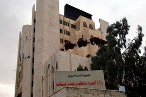 وزارة التجارة تطالب بضبط آلية نقل اللحوم بأنواعها بين المحافظات