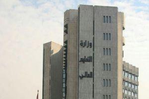 مجلس التعليم العالي يحدد تاريخ بدء العام الدراسي القادم