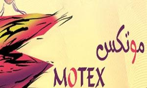 70 شركة سورية في معرض موتكس
