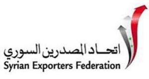 رئيس اتحاد المصدرين: لدينا برامج لتحريك الإنتاج وتنشيط التصدير خلال 2016
