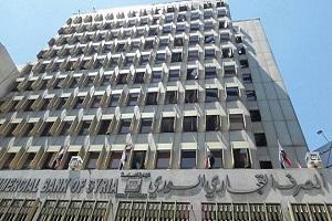 المصرف التجاري السوري يطلق خمسة قروض جديدة.. تعرفوا على الشروط والأوراق المطلوبة؟